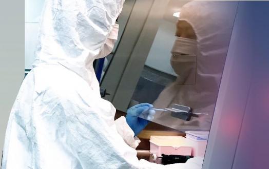 新型コロナウイルス感染症対策 特設サイト開設のお知らせ